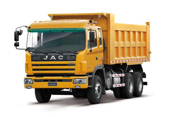 jac-amarillo