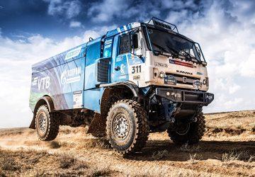 KAMAZ Trucks Silk Way Master 311